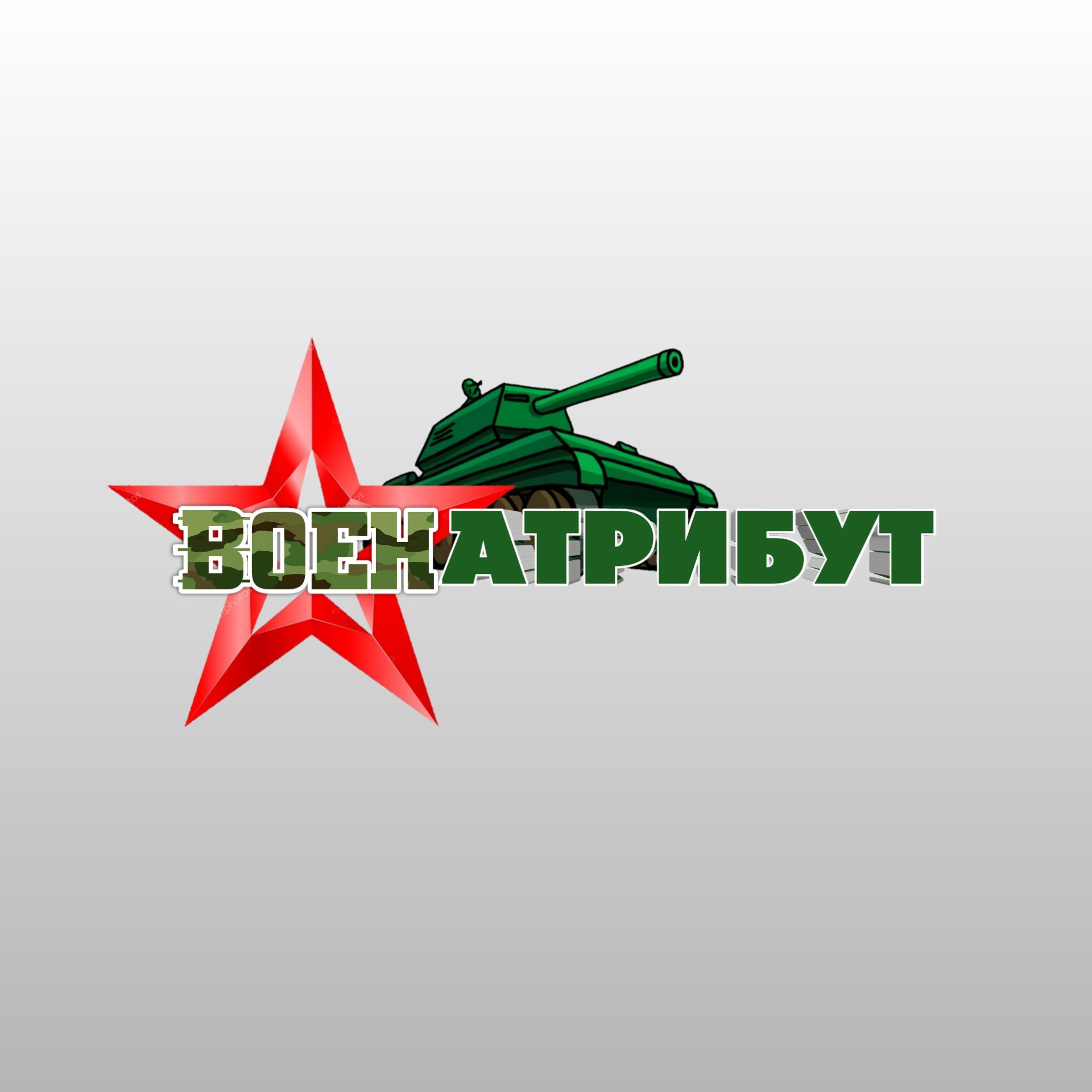 Разработка логотипа для компании военной тематики фото f_167601be5c6005aa.jpg