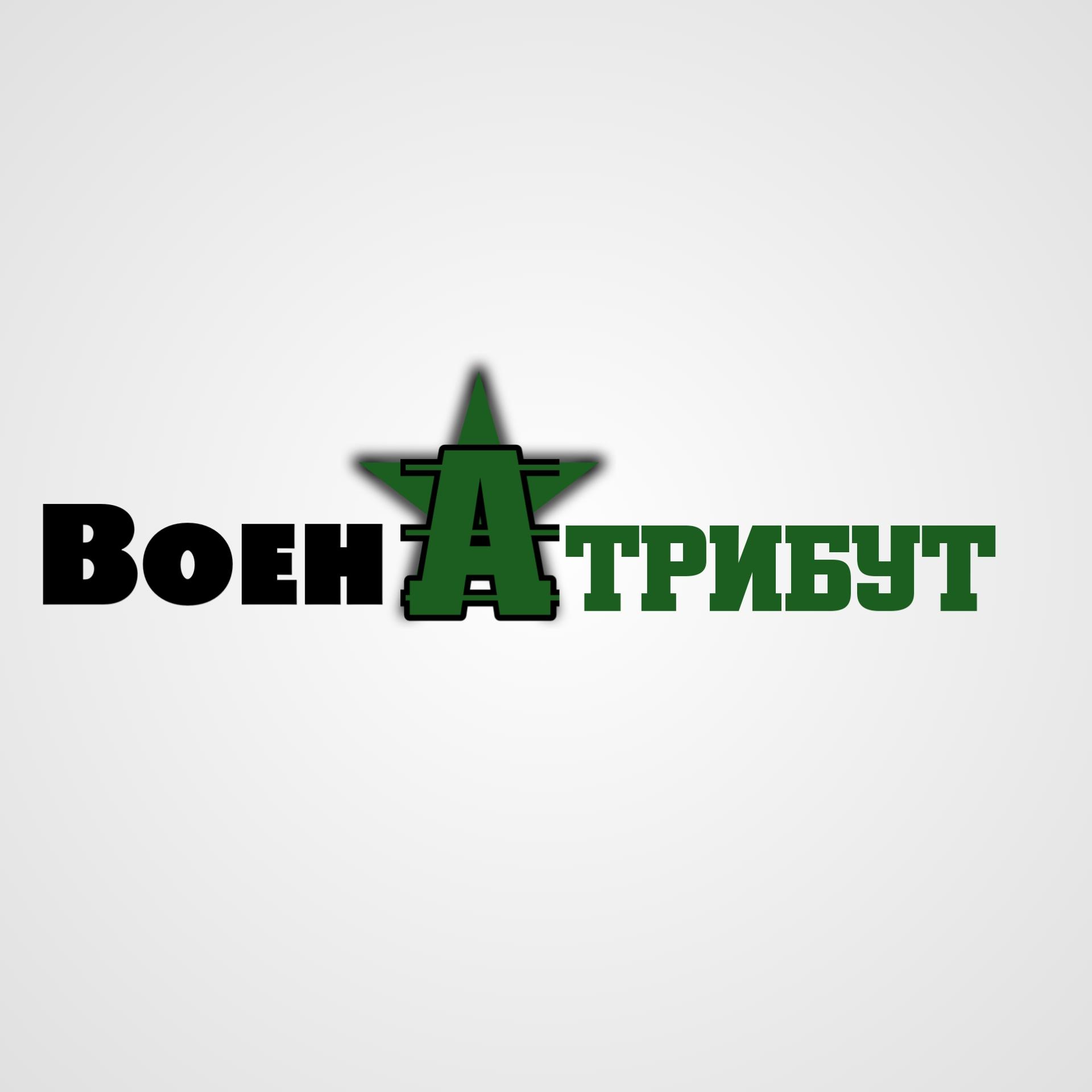 Разработка логотипа для компании военной тематики фото f_287601c39474f535.jpg