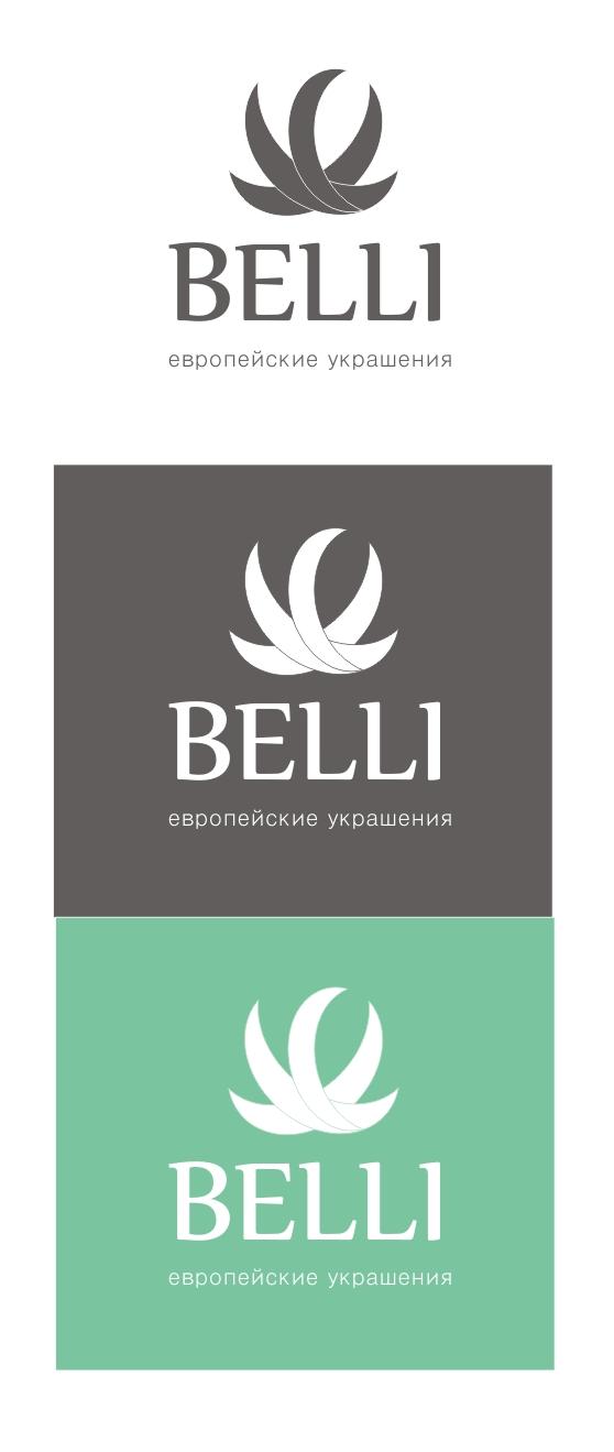 "Логотип для магазина серебра ""BELLI"""