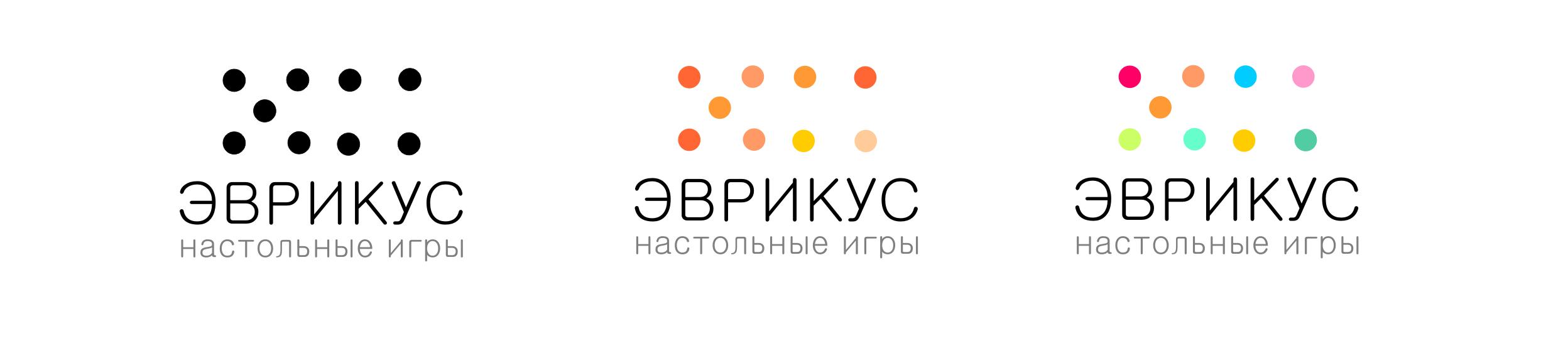 """Логотип """"Эврикус"""" (настольные игры)"""