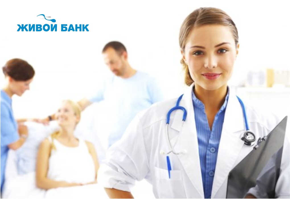 """Логотип для банка репродуктивного материала """"Живой банк"""""""