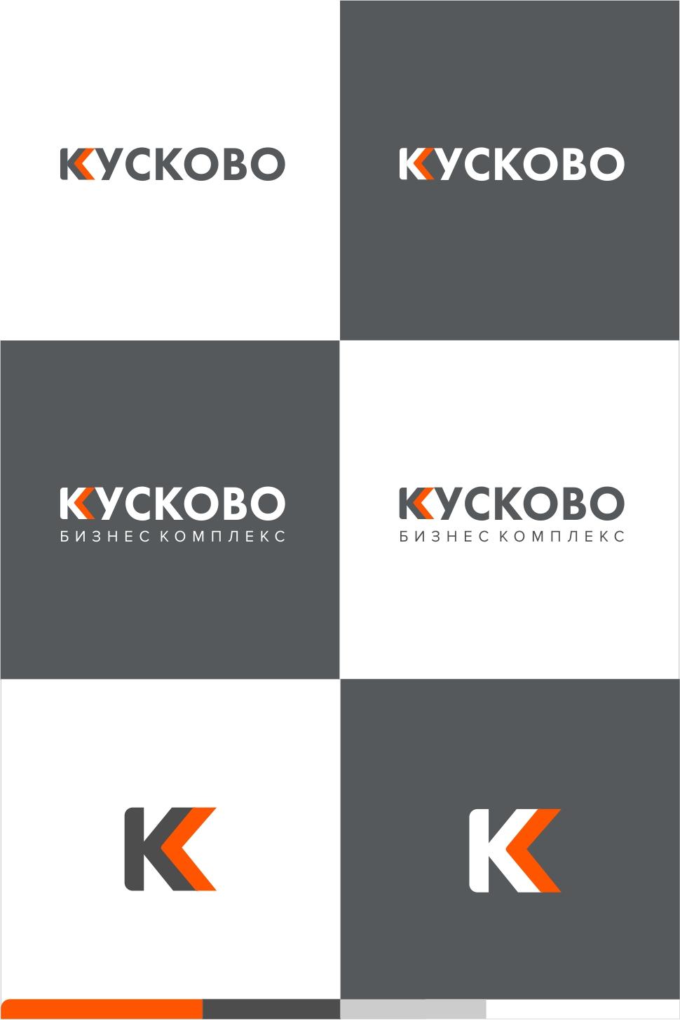 """Логотип БЦ """"Кусково"""""""