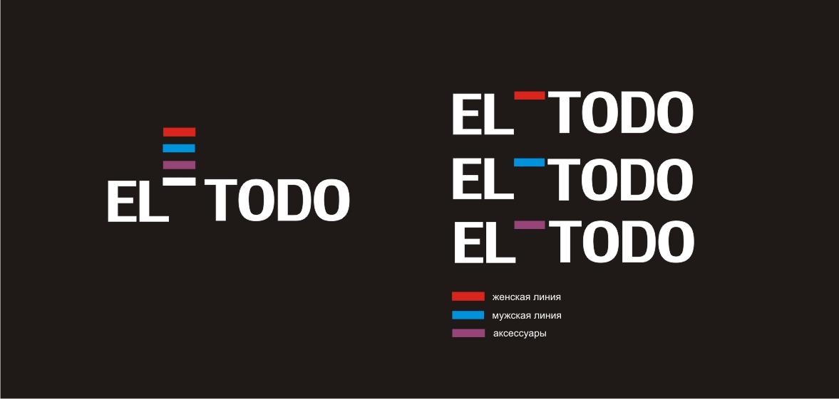 """Логотип  для магазина одежды """"ELTODO"""""""