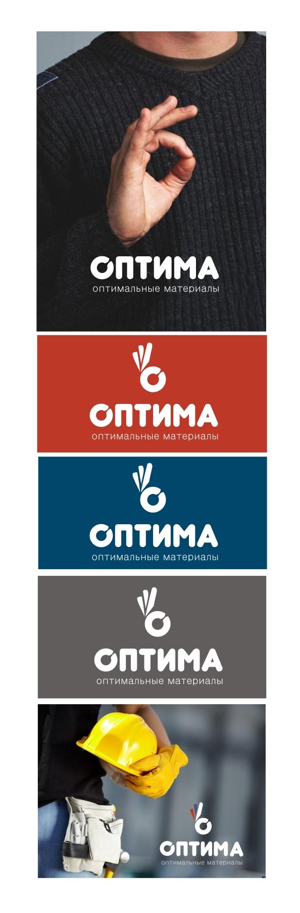"Логотип ""Оптима"" (строительные материалы)"