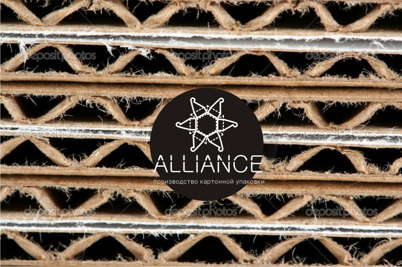 """Логотип для производства картонной упаковки """"Альянс"""""""