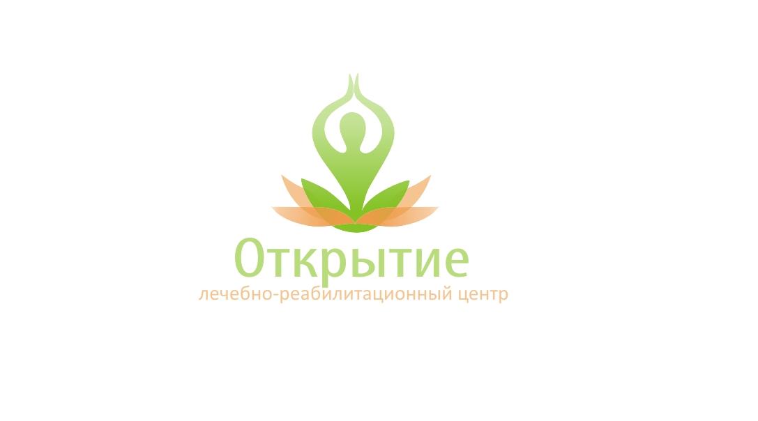 """Логотип для лечебно-оздоровительного центра """"Открытие"""""""