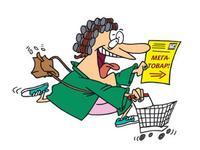 Описания товаров для интернет-магазинов, 80 руб\1000 збп