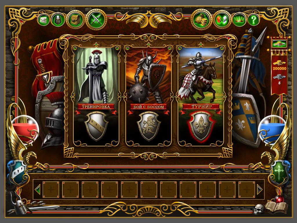 Интерфейс онлайн игры