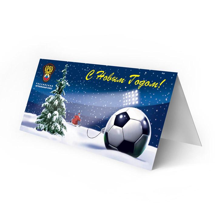 Новогодняя открытка, РФС