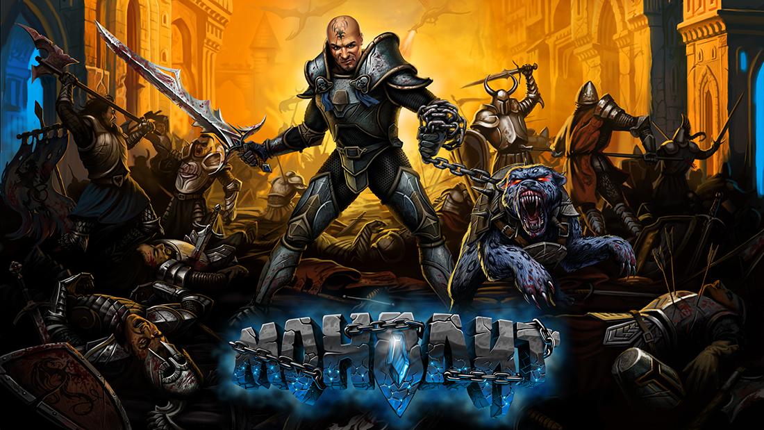 Иллюстрация и логотип для игры.