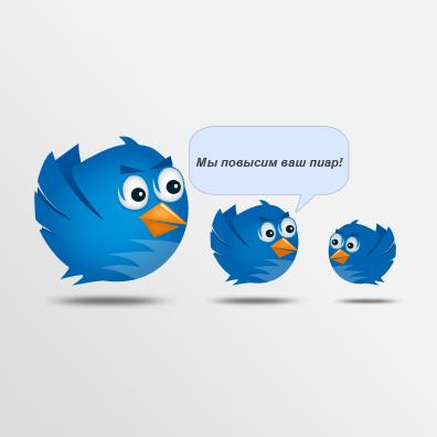 Птица в стиле Twitter