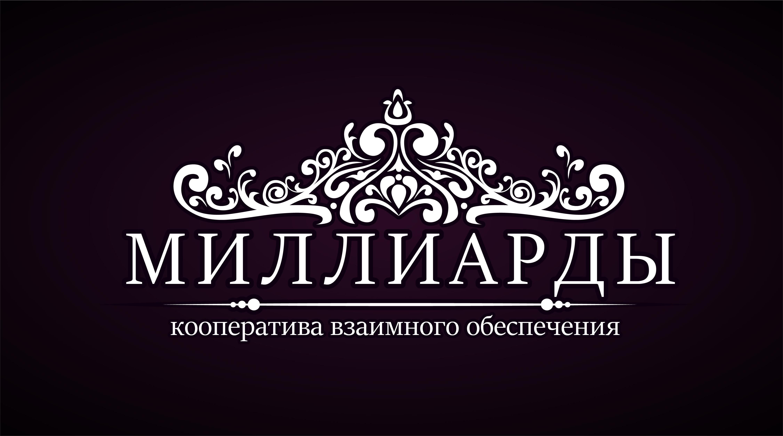Создание логотипа фото f_5415e428c2e0b830.jpg