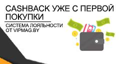 Баннеры для сайта VIPMAG.BY