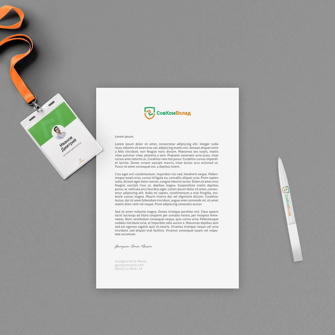 Разработка логотипа и фирменого стиля финансовой компании По фото f_0875f0108fd3124b.jpg