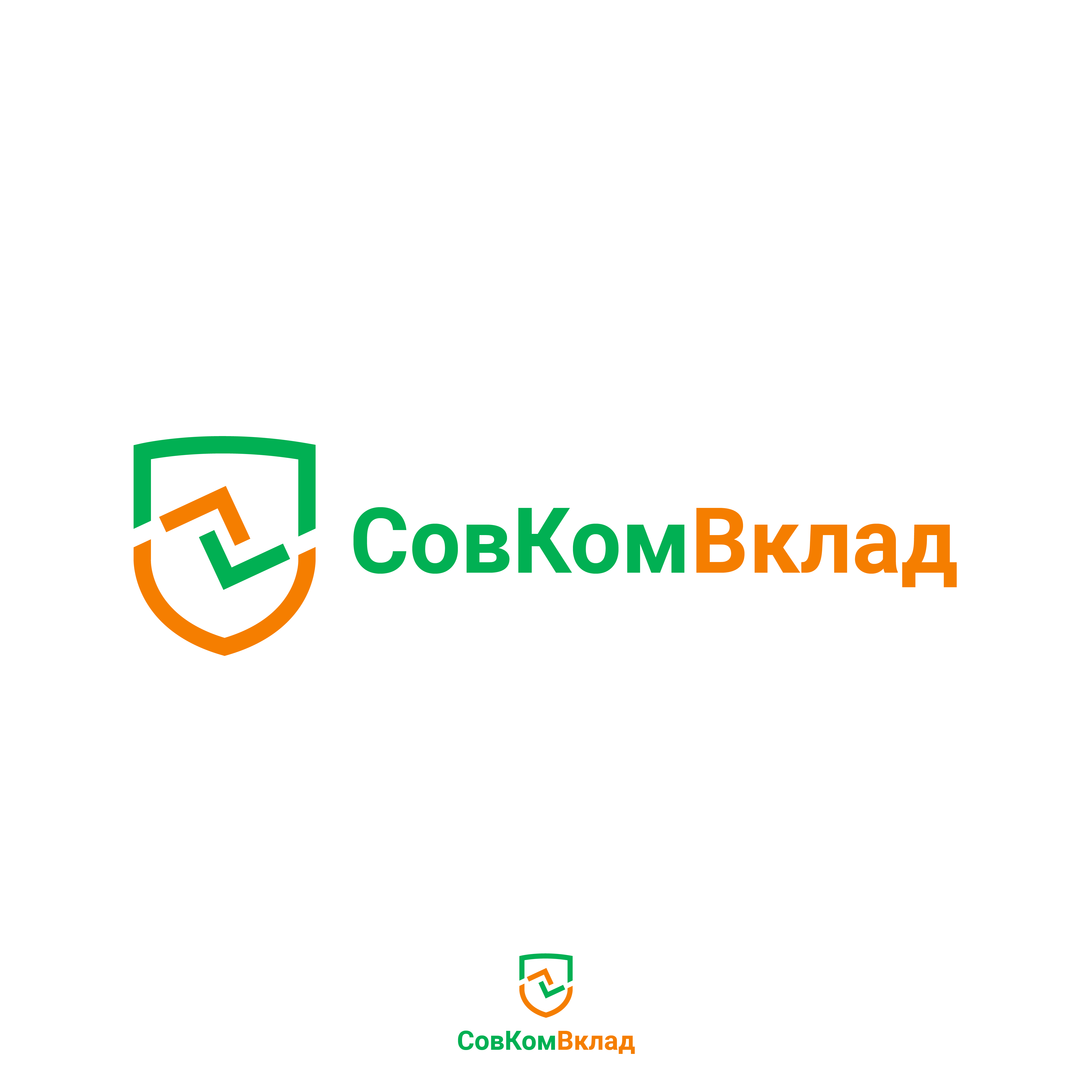 Разработка логотипа и фирменого стиля финансовой компании По фото f_7685f010618afdc4.jpg