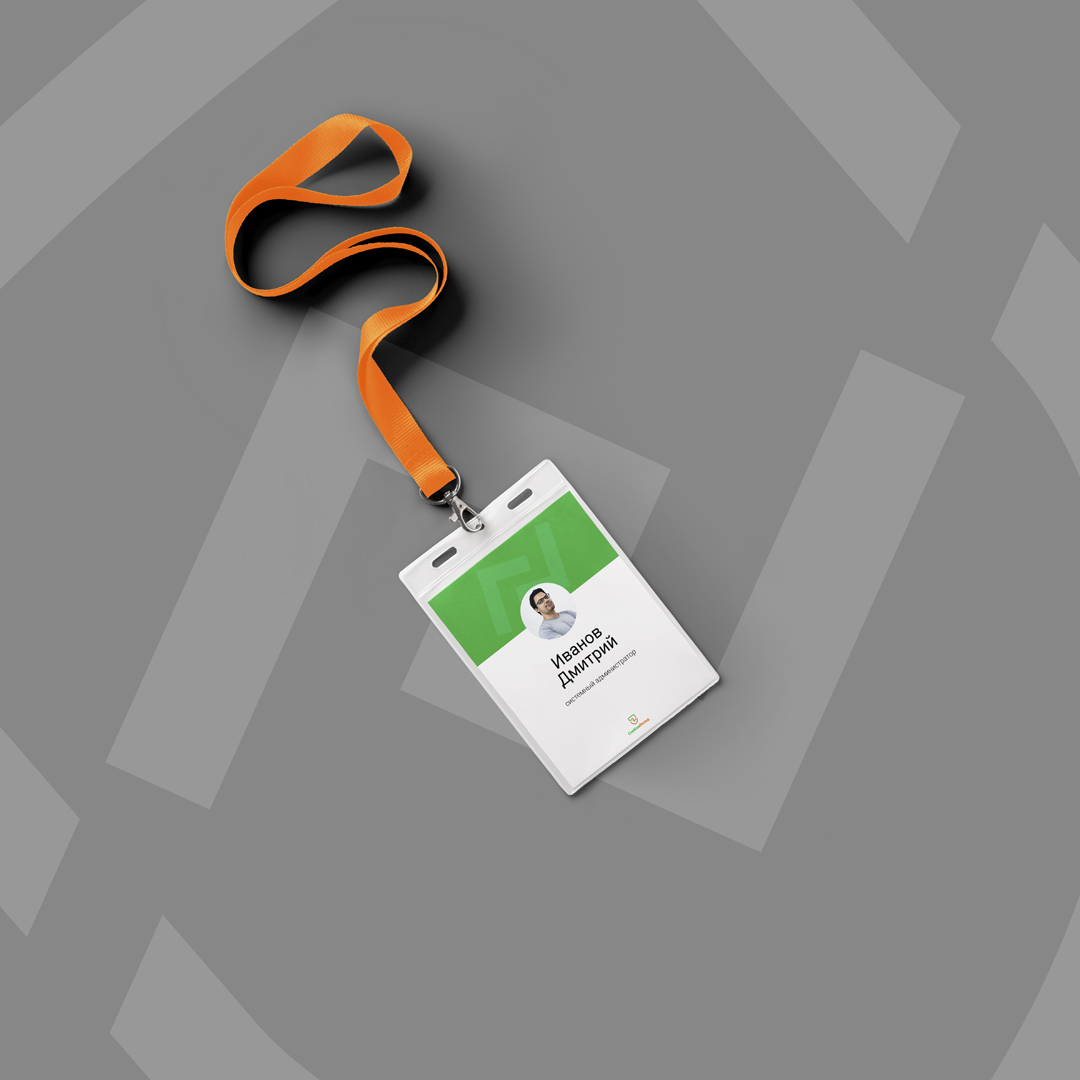 Разработка логотипа и фирменого стиля финансовой компании По фото f_8755f0109039eba4.jpg