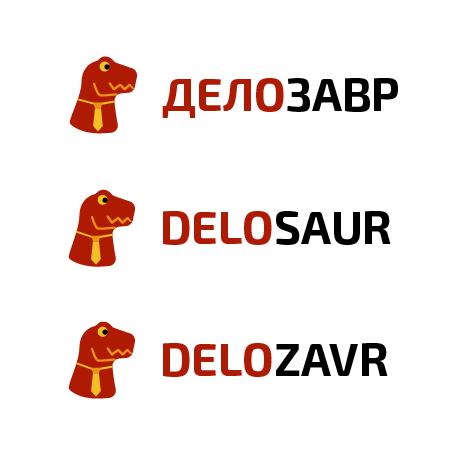 Нейминг и логотип компании, занимающейся аутсорсингом фото f_23159d669e9d78af.png