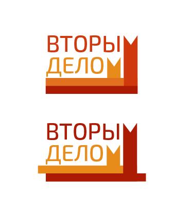 Нейминг и логотип компании, занимающейся аутсорсингом фото f_34159d7bc91be817.png