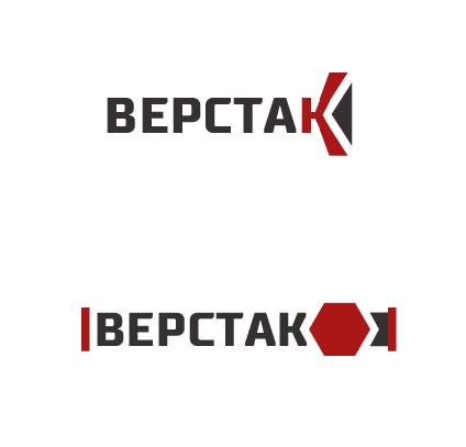 Логотип магазина бензо, электро, ручного инструмента фото f_6025a0b57d336934.png