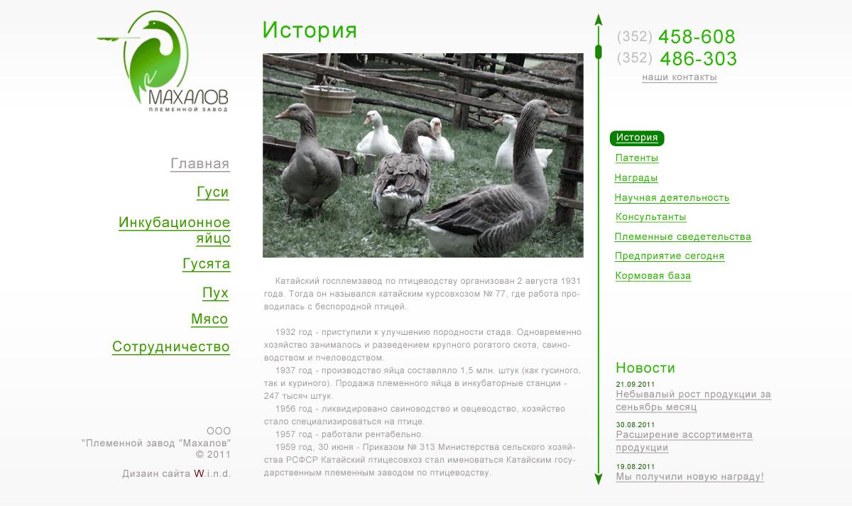 Редизайн сайта. фото f_4e8b3f99c6c9b.jpg