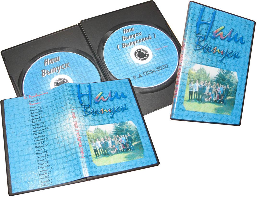 Дизайн упаковки под диски и сами диски