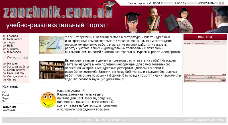 Zaochnik.com.ua