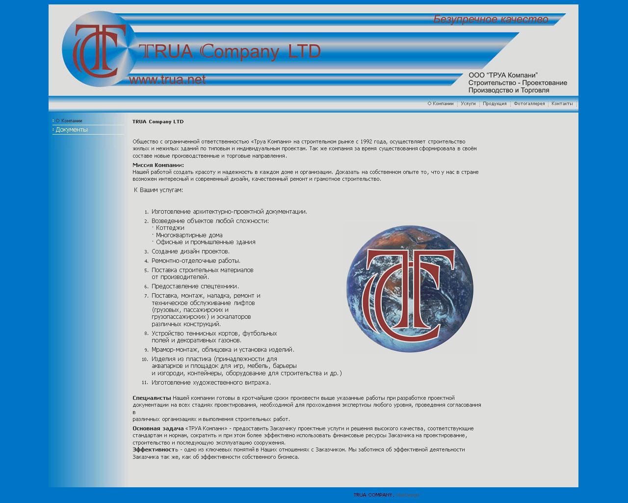 TRUA Company LTD