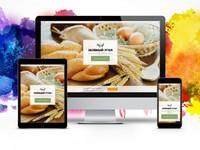 Интернет магазин на diafan cms