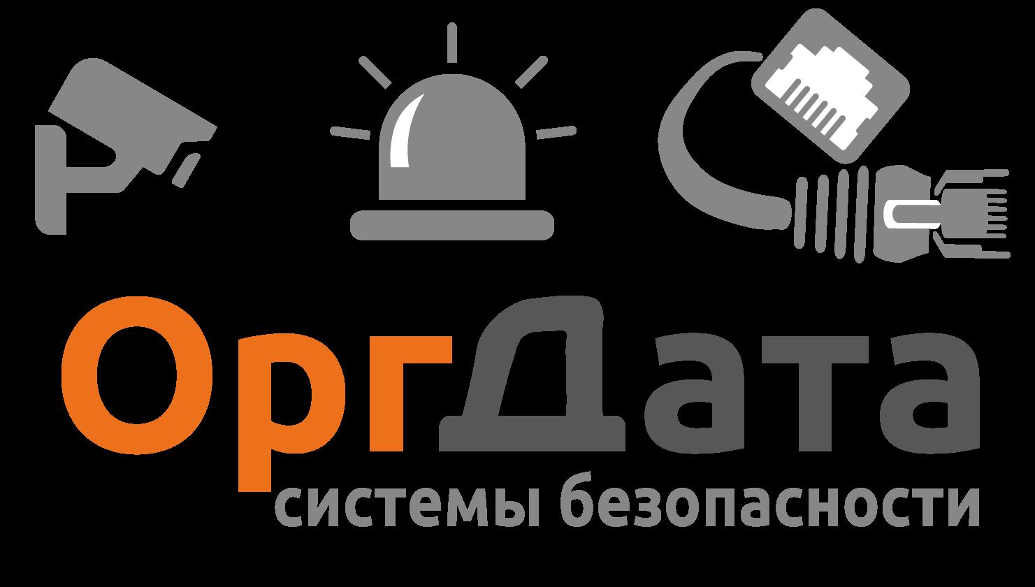 Логотип для информационного агентства фото f_9935aa24b74523dc.png