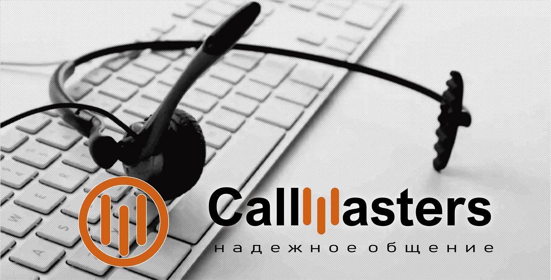 Логотип call-центра Callmasters  фото f_0545b6de4d965070.png