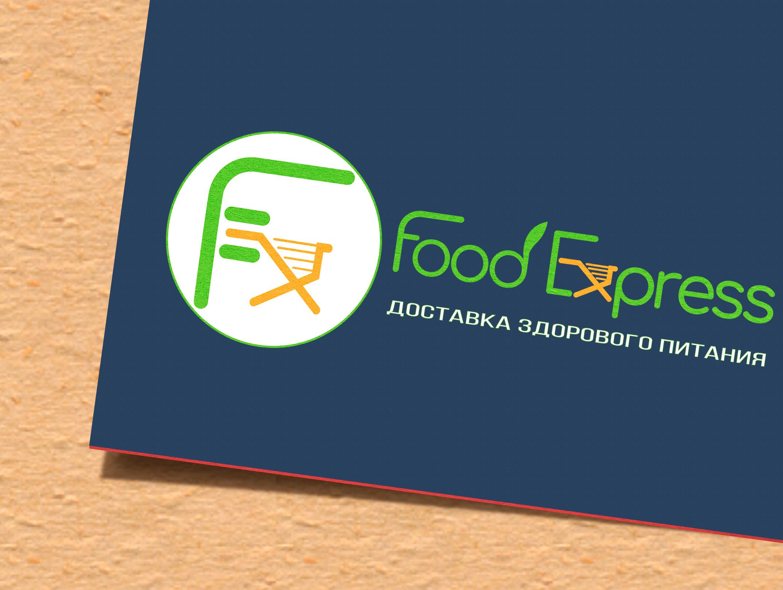 Дизайн логотипа, новое название фото f_3055b02b426b6ac5.jpg