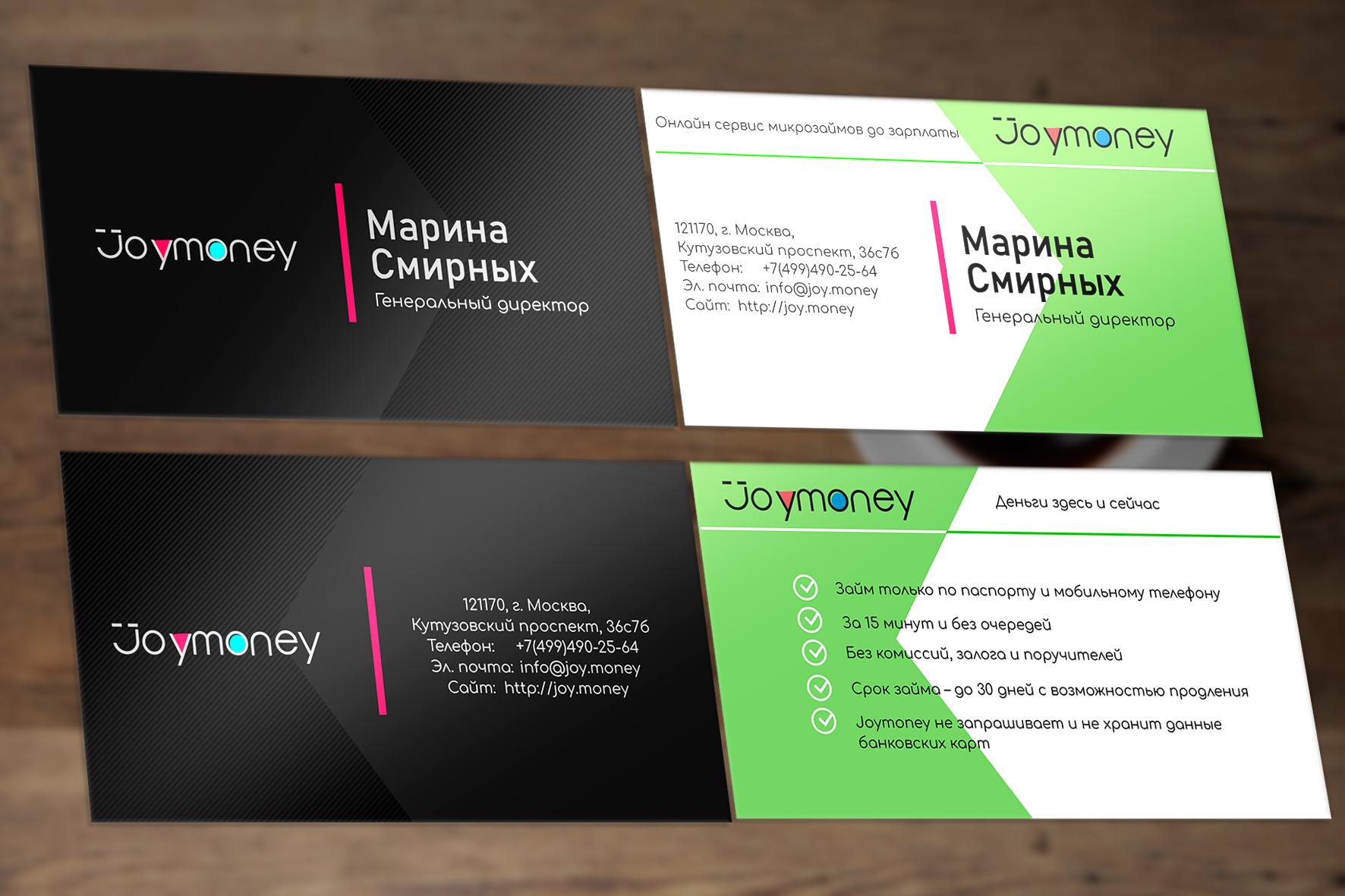 Разработать дизайн визиток фото f_6155ad2567625cce.jpg