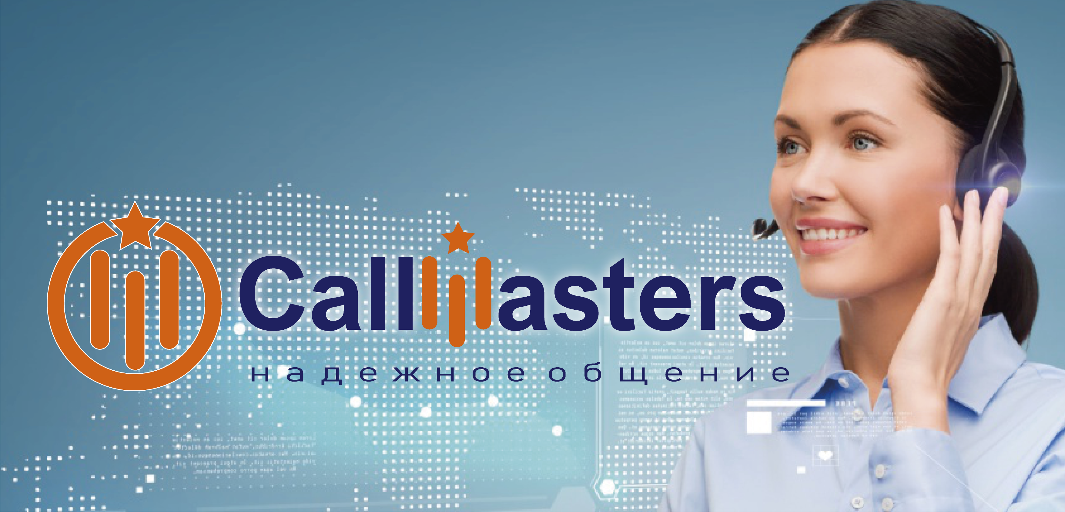 Логотип call-центра Callmasters  фото f_8075b6de4de89623.png