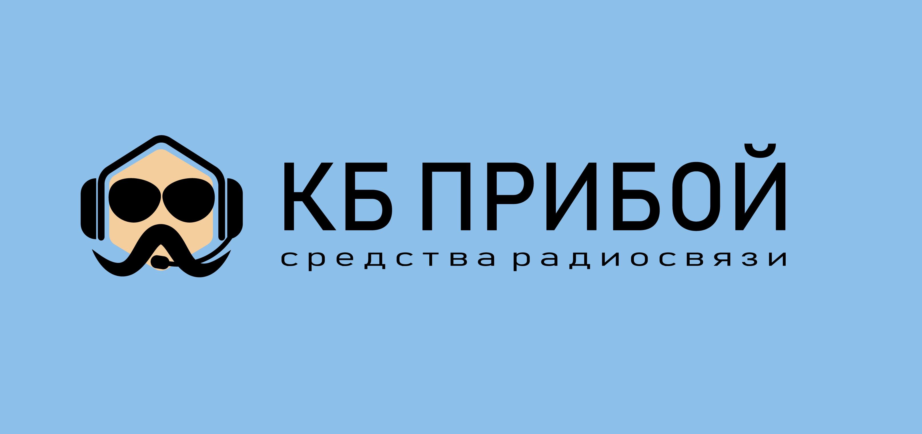 Разработка логотипа и фирменного стиля для КБ Прибой фото f_8745b29737321698.png