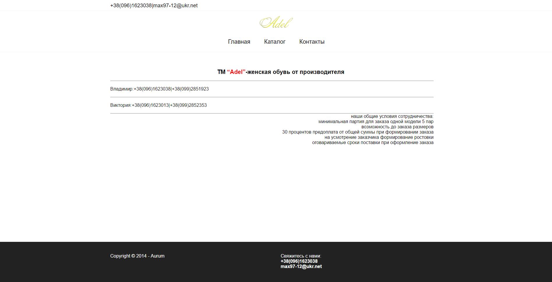 Обновление! Конкурс Telegram на HTML-шаблоны для платформы Instant View фото f_60659294ab0ca6f2.png