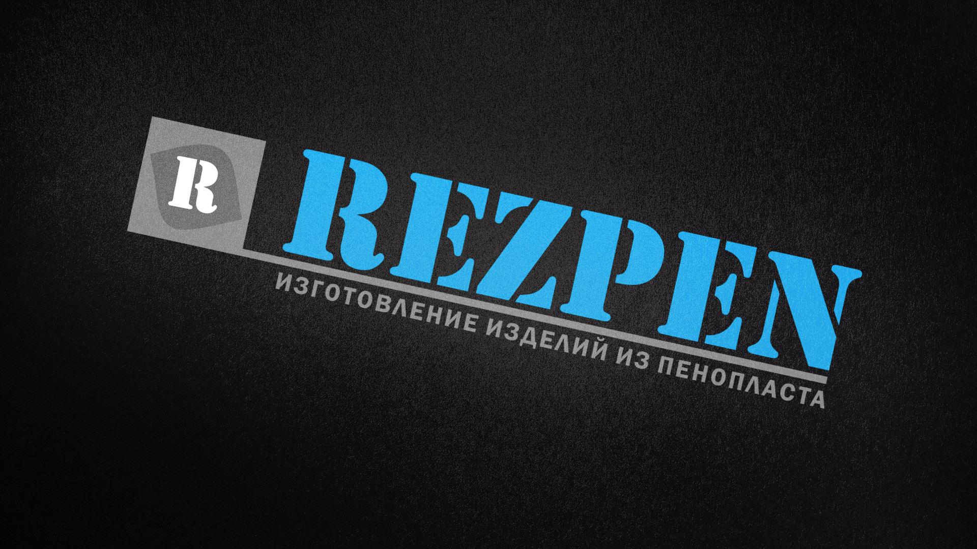 Редизайн логотипа фото f_3665a4fa6a8cf0d9.jpg