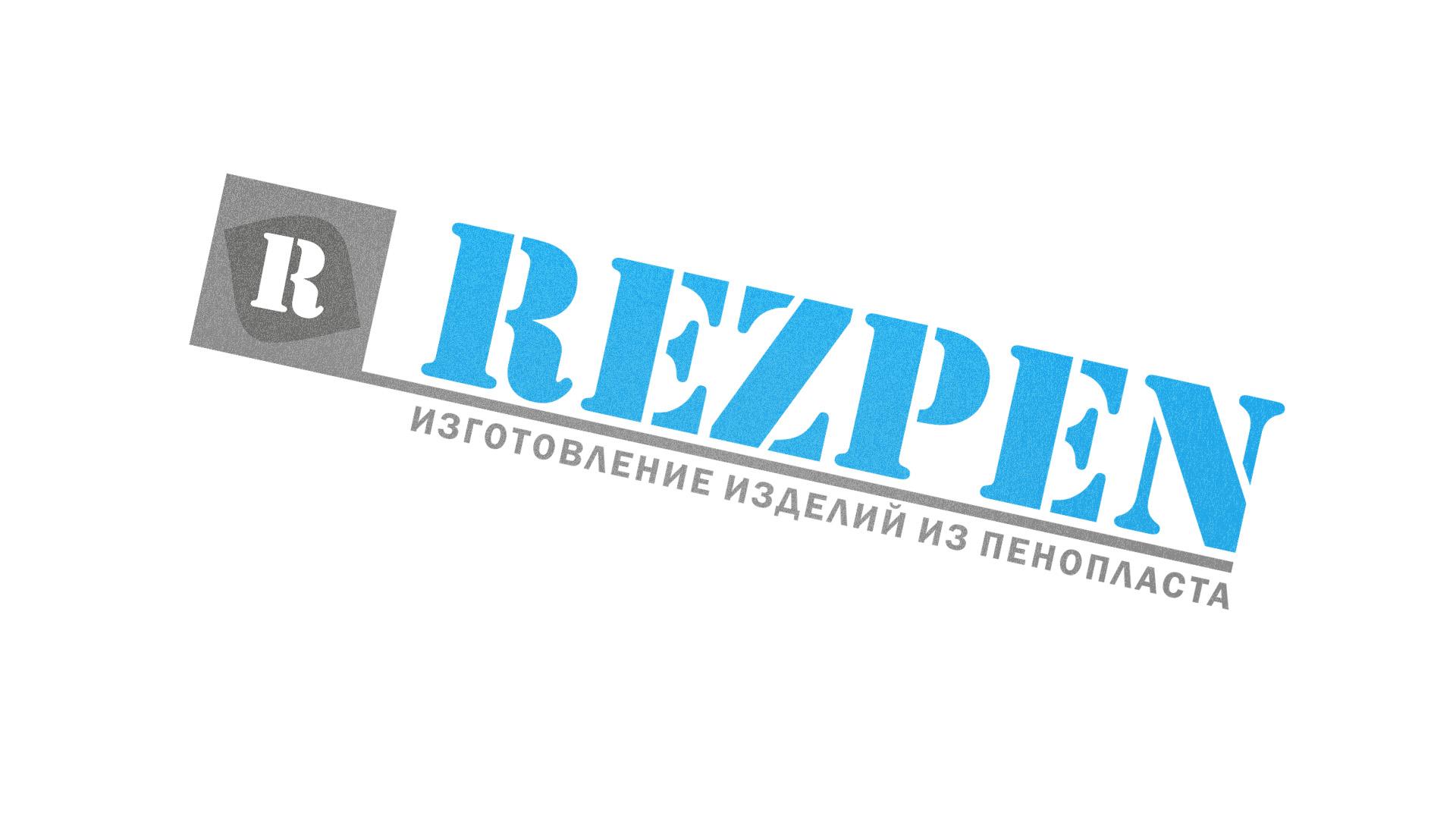 Редизайн логотипа фото f_8815a4fa6b830bac.jpg