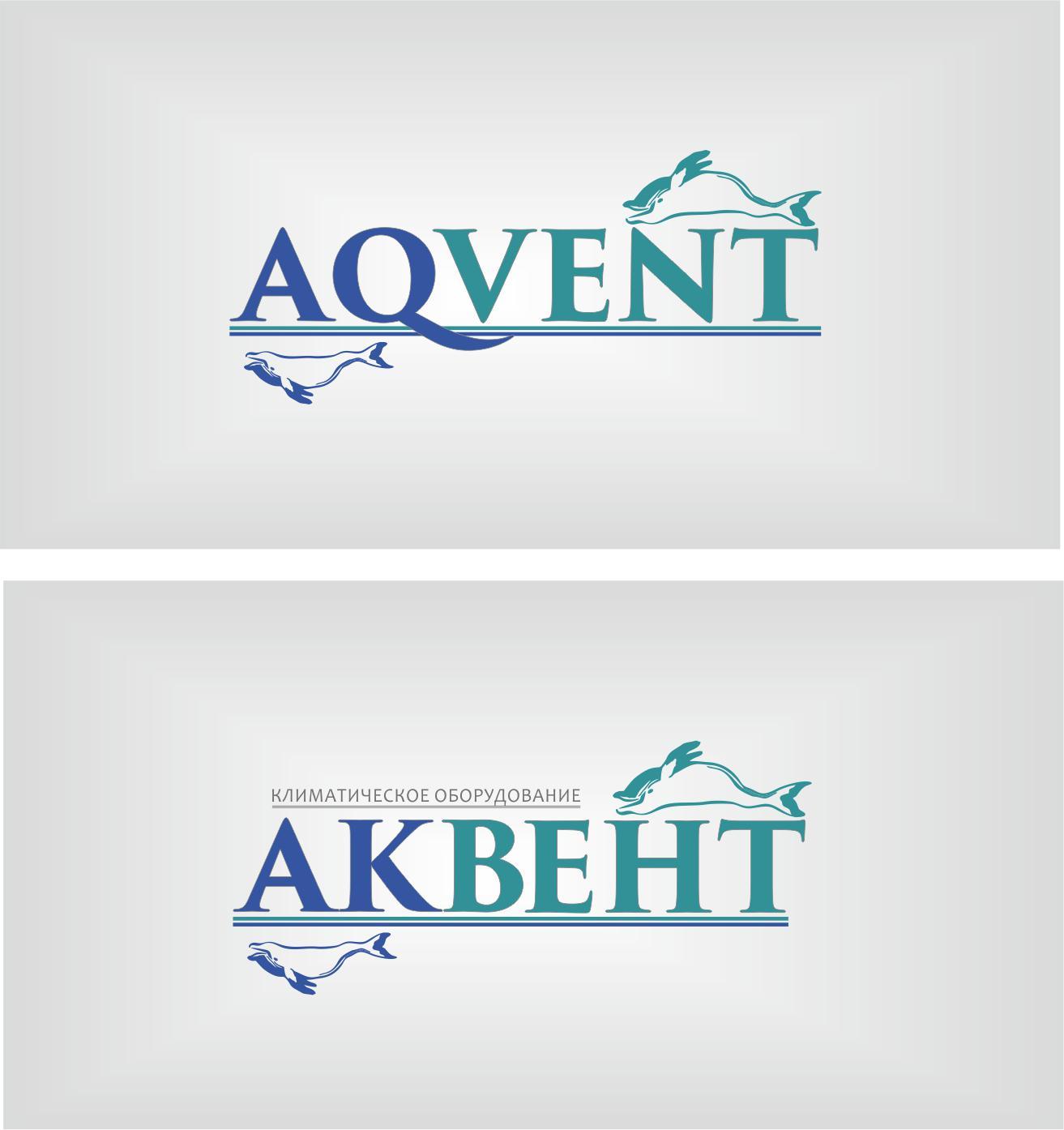 Логотип AQVENT фото f_6735281dc65a69ed.jpg