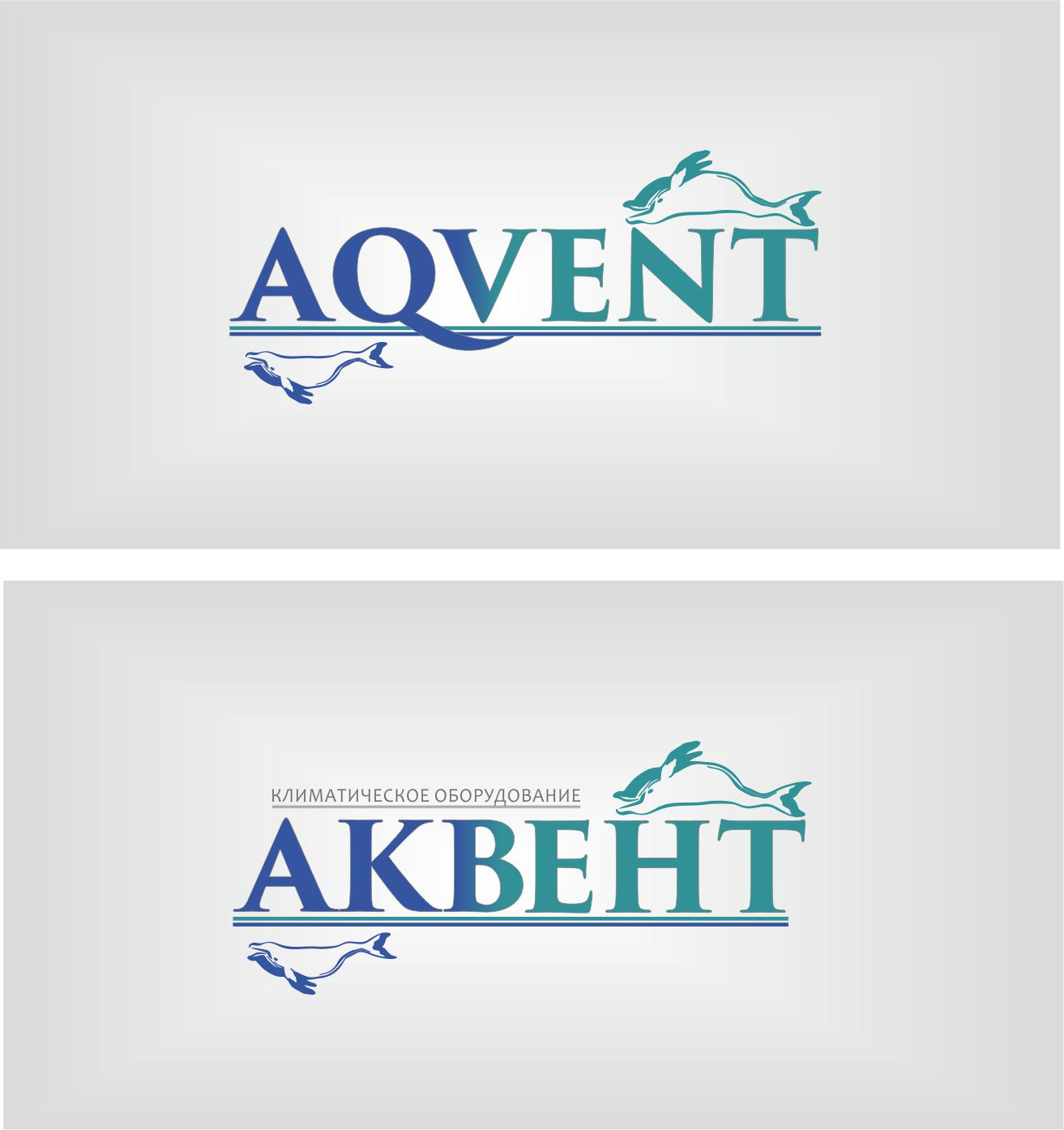Логотип AQVENT фото f_7325281dbc27254a.jpg