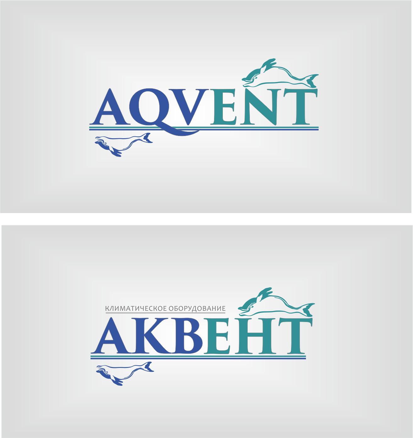 Логотип AQVENT фото f_9375280961b66ebc.jpg