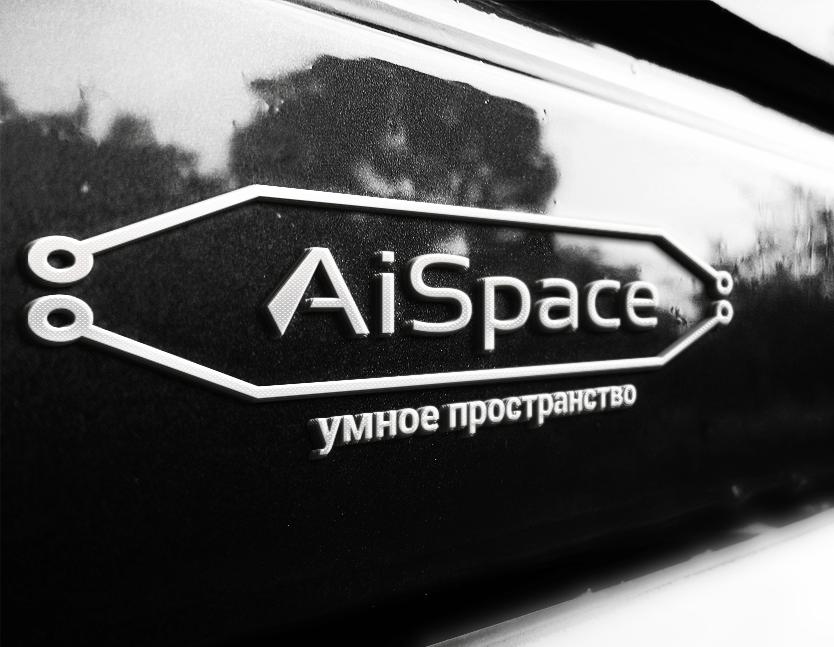 Разработать логотип и фирменный стиль для компании AiSpace фото f_13651aa6bfaa73c3.png