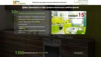 Мебельная биржа