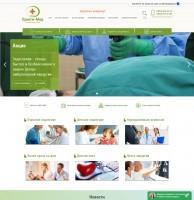 Многопрофильные клиники Грантимед