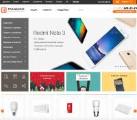 Продвижение интернет-магазина Xiaomi, Москва, РФ – лидер в РФ