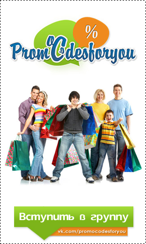 promocodesforyou.ru