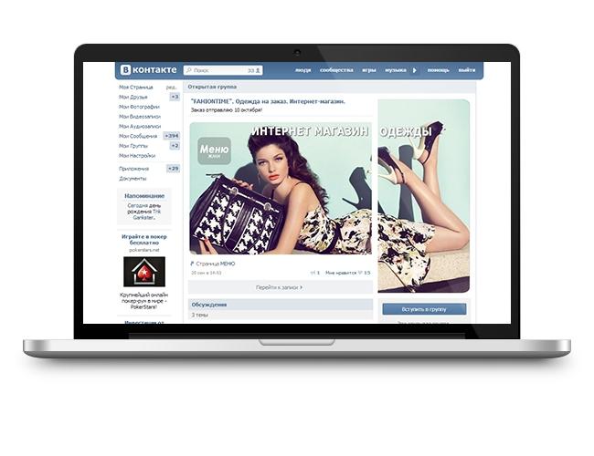 """Дизайн страницы """"FAHIONTIME"""". Одежда на заказ. Интернет-магазин."""