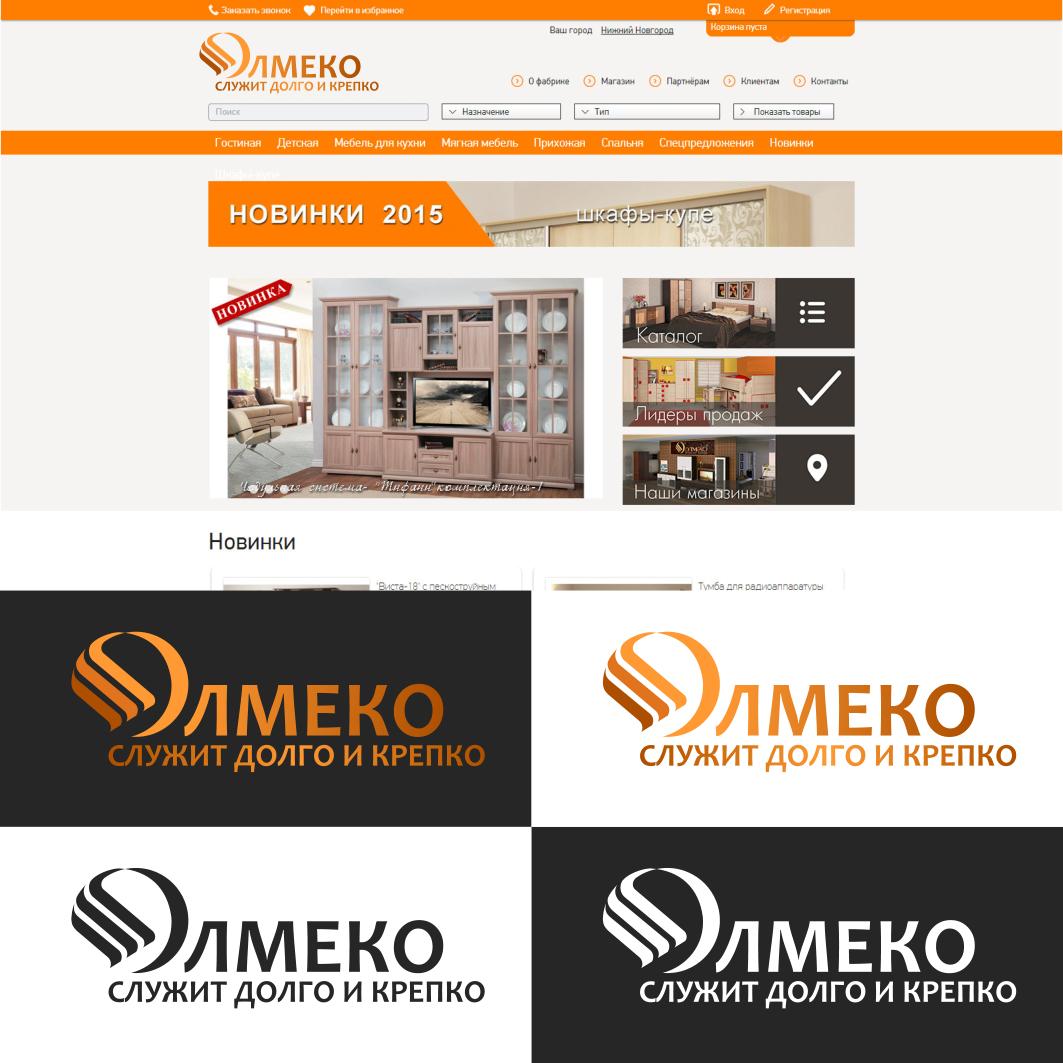 Ребрендинг/Редизайн логотипа Мебельной Фабрики фото f_2665490574150c1e.jpg