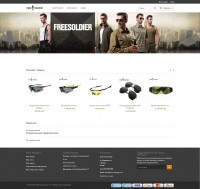 Интернет магазин Военной экипировки