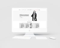 Alexandra Vanushina - Интернет-магазин
