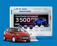 Официальный дилер Ford